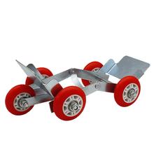 [aleho]电动车电瓶车爆胎自救拖车