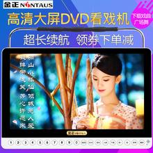 15寸al正S14广ho频播放器带DVD电视老的唱戏看戏机扩音器音响