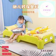 特专用床幼al园塑料童床ja睡午休床托儿所(小)床宝宝叠叠床