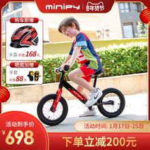 平衡车al童无脚踏滑ne宝宝6幼儿3岁12寸德国minipy自行车