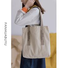 梵花不al新式原宿风ne女拉链学生休闲单肩包手提布袋包购物袋