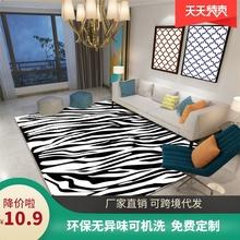 新品欧al3D印花卧xa地毯 办公室水晶绒简约茶几脚地垫可定制