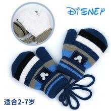 迪士尼儿童手套冬季男al7男孩女孩xa加厚保暖儿童2-3岁6岁