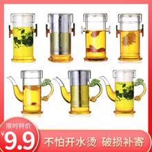 泡茶玻al茶壶功夫普xa茶水分离红双耳杯套装茶具家用单冲茶器