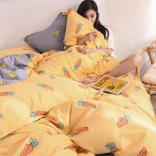纯棉卡通al1件套1.xa8米全棉ins网红床笠学生被套床单三件套宿舍