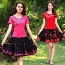 杨丽萍al场舞服装新xa中老年民族风舞蹈服装裙子运动装夏装女