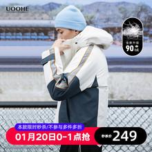 UOOalE情侣撞色xa男韩款潮牌冬季连帽工装面包服保暖短式外套