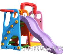 加厚宝宝室内滑梯家al6组合宝宝xa料单滑梯多功能滑滑梯