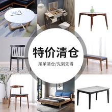 梵亨清al特价捡漏拾xb专区白蜡木全实木餐桌餐椅大理石圆桌