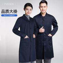 新款蓝al褂工作服结xb劳保搬运服长外套上衣工装男女同式秋冬