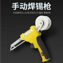 机器多al能耐用焊接xb家电恒温自动工具电烙铁自动上锡焊接
