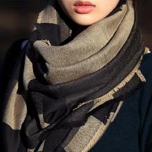 英伦格子羊毛围巾女空调披肩百al11羊绒冬xb冬披肩加厚保暖