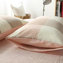 良品水al棉纯棉纯色xg棉枕头套两只简约48*74单的一对