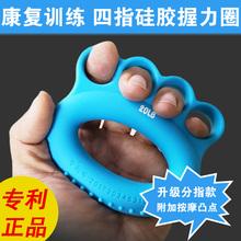 手指康复训al器材手部中xg硅胶握力器球圈老的男女练手力锻炼