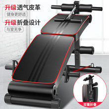 折叠家al男女仰卧板xg仰卧起坐辅助器健身器材哑铃凳