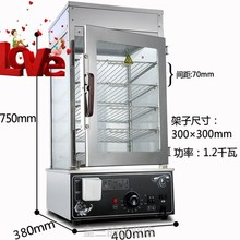 商用电al包炉t柜玻xg子馒头机海鲜菜鱼保温展示炖汤柜蒸箱