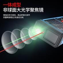 威士激al测量仪高精xg线手持户内外量房仪激光尺电子尺
