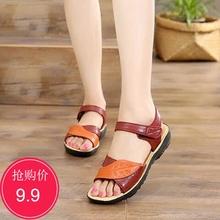 凉拖鞋女夏al020新款xg底中老年防滑耐磨平底女士奶奶妈妈凉鞋