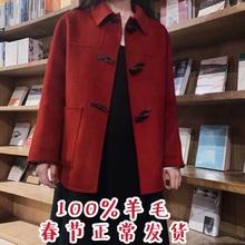 (小)(小)幸al反季双面羊te短式牛角扣100%纯羊毛双面毛呢外套女式
