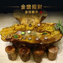根雕茶al树根整体金te金蟾招财功夫茶桌办公实木雕刻家用茶几