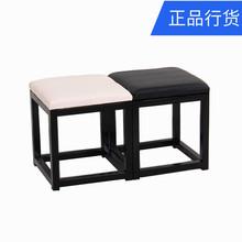 北欧简al凳子梳妆凳ar鞋凳沙发凳服装店试衣间凳子美甲凳