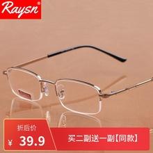 时尚半框金al男女通用款en面高清树脂老花眼镜老光眼睛