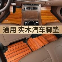 汽车地al专用于适用en垫改装普瑞维亚赛纳sienna实木地板脚垫