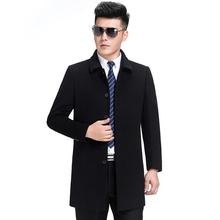 青亦谷邦宝国际品牌男装al8柜正品低en牌�R克斯�D羊绒大衣男