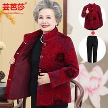 老年的al装女棉衣短en棉袄加厚老年妈妈外套老的过年衣服棉服
