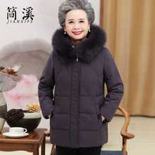 中女奶al装秋冬装外en太棉衣老的衣服妈妈羽绒棉服