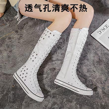 夏季透al孔短筒靴男in洞洞高帮鞋子大码高筒侧拉链(小)白帆布鞋