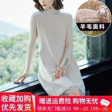 长式很al的洋气毛衣li20新式秋冬打底羊毛衫拼接蕾丝针织裙过膝