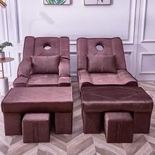 电动足al店按摩沙发li沙发躺椅洗脚美脚沙发椅足浴沙发采耳床
