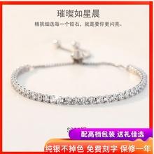 S92al纯银一排满li可调节年轻式女生气质简约璀璨闪耀银手链