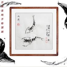仿齐白al国画虾手绘li厅装饰画写意花鸟画定制名家中国水墨画