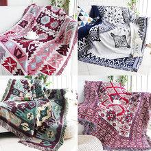 沙发巾al毯针织美式li何图案加厚靠背盖巾