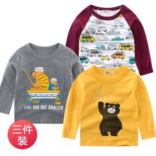 27kalds秋季韩li新式2020 男童长袖T恤宝宝上衣宝宝打底衫包邮