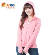 UV1al0女夏季凉tt长袖连帽外套防紫外线新式防晒服81093