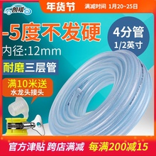 朗祺家al自来水管防tt管高压4分6分洗车防爆pvc塑料水管软管