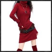 秋冬新al韩款高领加tt衫毛衣裙女中长式堆堆领宽松大码针织衫