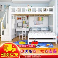 包邮实木床al童床高低双so柜床上下铺学生带书桌多功能