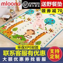 曼龙XalE宝宝爬行so2CM婴儿宝宝泡沫地垫游戏垫环保定制