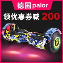 德国pallor保利so两轮智能电动扭扭成年代步车宝宝双轮