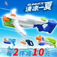 新式抽al式高压水枪so具喷水枪(小)孩漂流戏水玩具玩水枪大容量