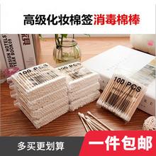 卫生化al棉棒棉签创so生活韩国日用品实用百货懒的