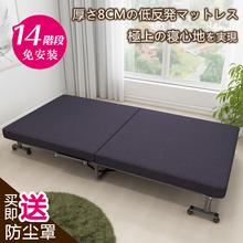 出口日al单的折叠午so公室午休床医院陪护床简易床临时垫子床