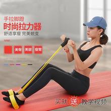 瑜伽瘦al臂运动健身so用弹力绳女减肚子仰卧起坐辅助器