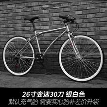 变速简al30寸新式so26寸炫酷自行车死飞带刹车超轻学生网红