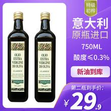 圣塔加al特级初榨橄so50ml 意大利进口食用油低脂健身凉拌炒菜