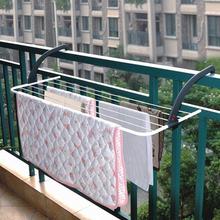 可折叠al晒衣架阳台so鞋架室外窗台晾衣挂衣服浴室毛巾晒衣架